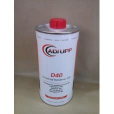 Отвердитель акриловый, универсальный ADI UPP D40 MS, стандартный, медленный.
