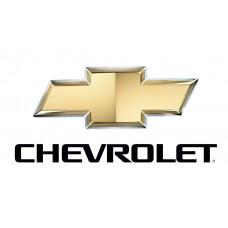 Краски для автомобилей Daewoo и Chevrolet