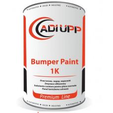 Структурная краска для бамперов Bumper Paint 1K ADI UPP