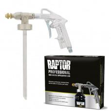 Пистолет для нанесения RAPTOR и GRAVITEX U-POL с регулируемой дюзой