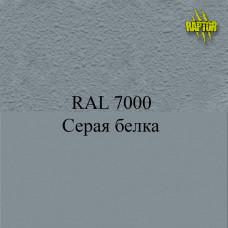 Пигменты для колеровки Раптора, серые цвета